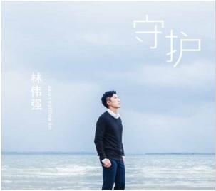 Aaron Matthew Lim EP Album Online Sales 2014