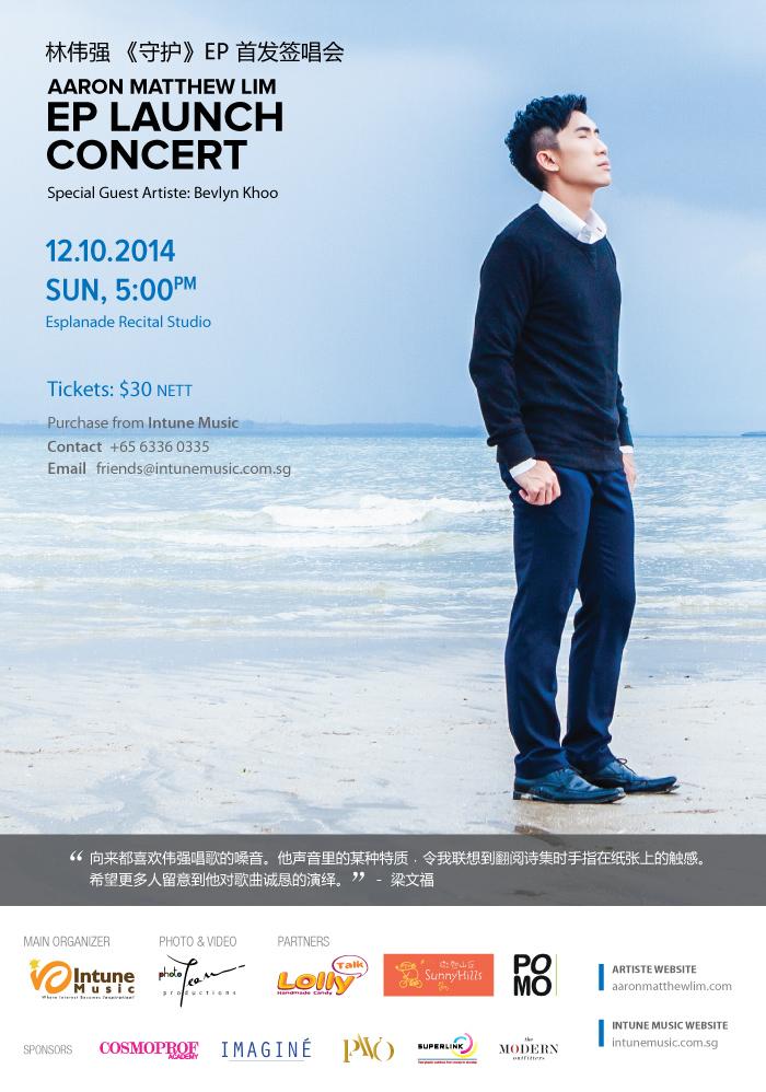 Aaron Matthew Lim EP Album Launch Poster 2014_V2