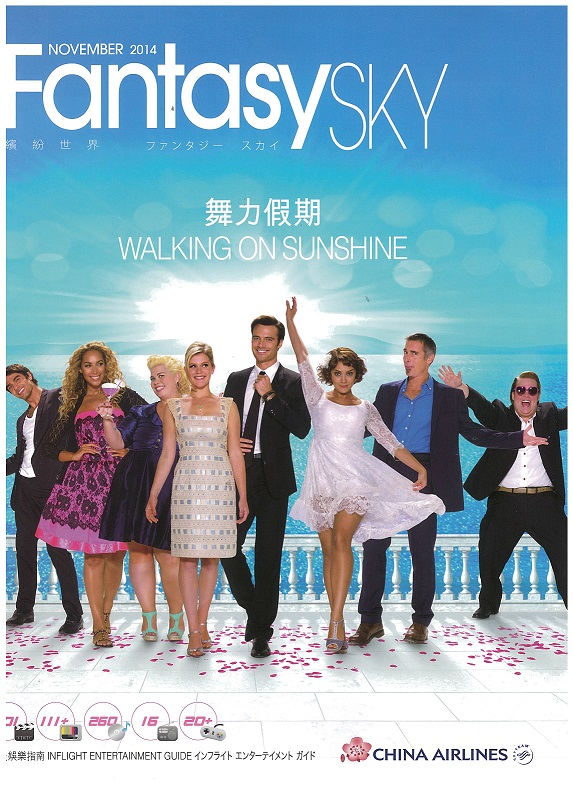 Fantasy Sky - Cover (Nov 2014)_resized
