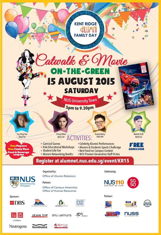 Kent Ridge Alumni Family Day NUS Poster 150815