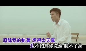 Shou Hu 守护 KTV Screenshot